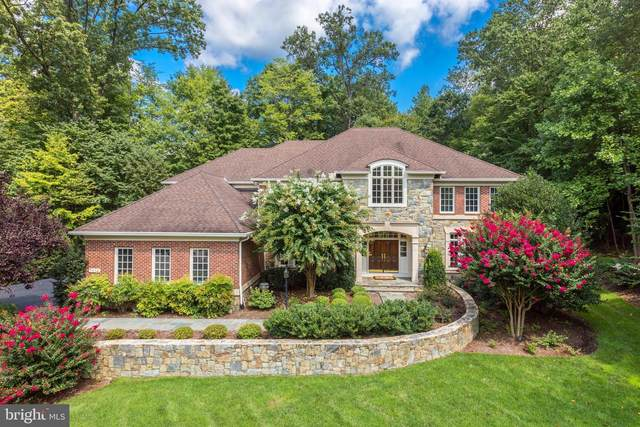 7814 Crownhurst Court, MCLEAN, VA 22102 (#VAFX1153860) :: The Riffle Group of Keller Williams Select Realtors