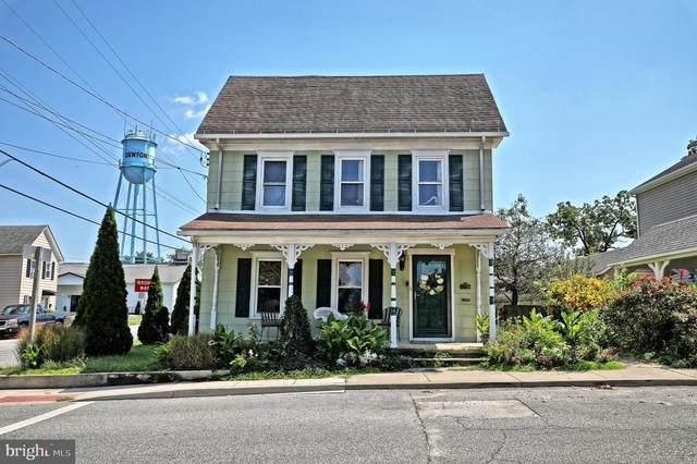 14 N 4TH Street, DENTON, MD 21629 (#MDCM124482) :: Jennifer Mack Properties