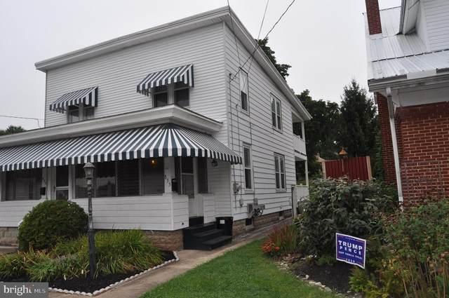 833/835 Center Street, MILLERSBURG, PA 17061 (#PADA125582) :: John Smith Real Estate Group