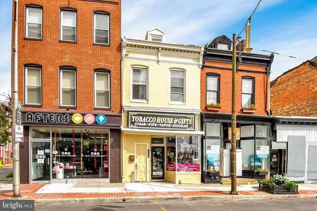 1003 S Charles Street, BALTIMORE, MD 21230 (#MDBA523868) :: The Riffle Group of Keller Williams Select Realtors