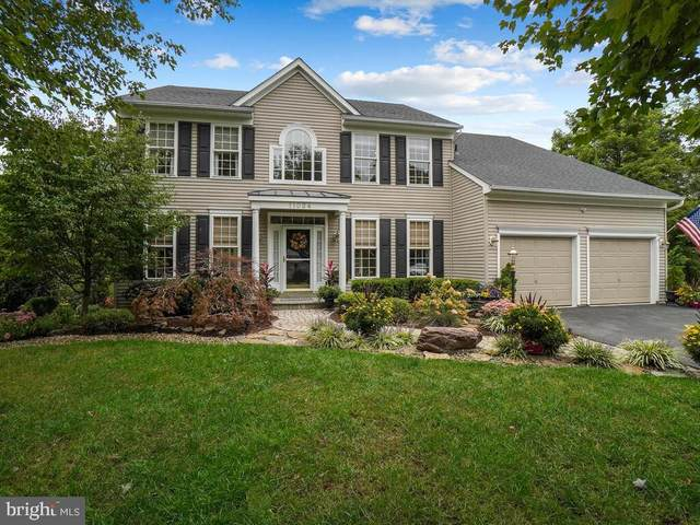 11024 Gray Marsh Place, IJAMSVILLE, MD 21754 (#MDFR270694) :: The Licata Group/Keller Williams Realty