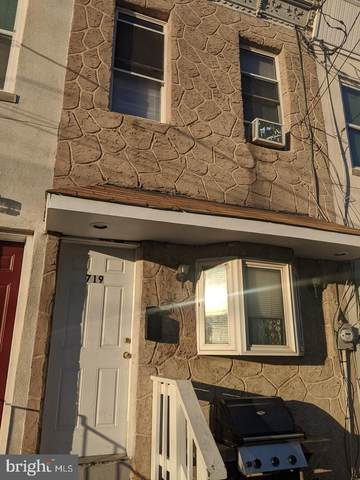 719 Chestnut Street, CAMDEN, NJ 08103 (#NJCD402526) :: Better Homes Realty Signature Properties