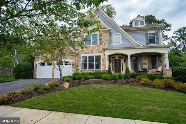 404 Surrey Lane SE, VIENNA, VA 22180 (#VAFX1154704) :: The Gus Anthony Team
