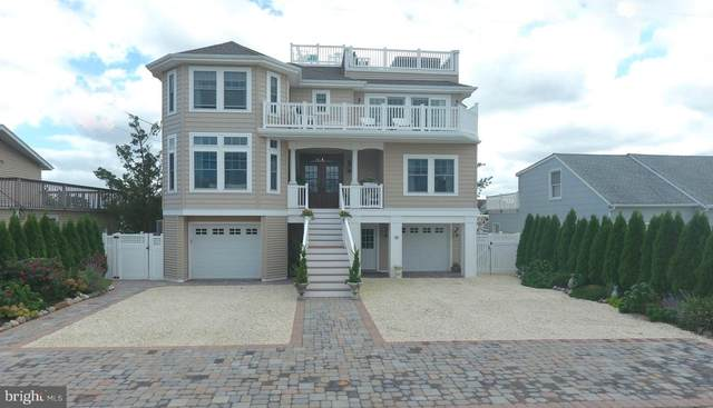 74 Arnold Blvd, LONG BEACH TOWNSHIP, NJ 08008 (#NJOC402714) :: John Lesniewski   RE/MAX United Real Estate