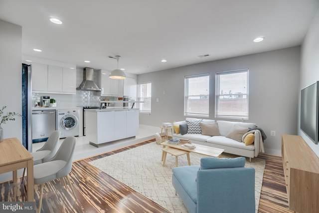 1220 Holbrook Terrace NE #205, WASHINGTON, DC 20002 (#DCDC486750) :: The Riffle Group of Keller Williams Select Realtors
