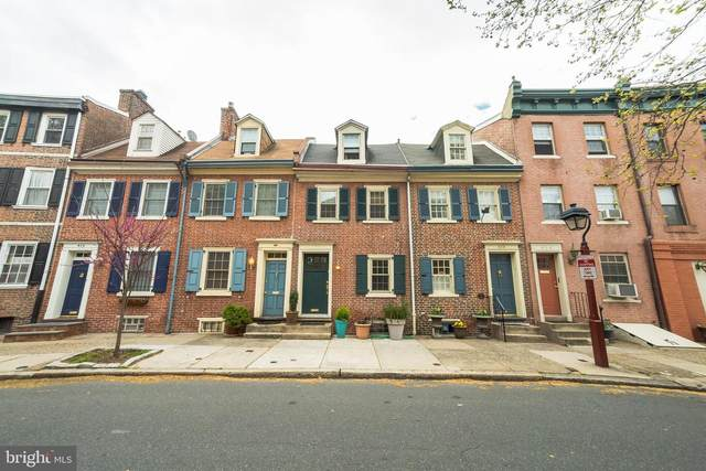 420 S 7TH Street, PHILADELPHIA, PA 19147 (#PAPH934770) :: ExecuHome Realty