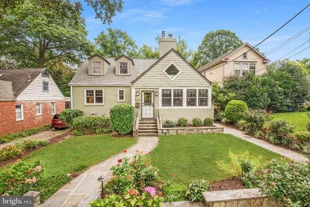 606 Deerfield Avenue, SILVER SPRING, MD 20910 (#MDMC725662) :: Dart Homes