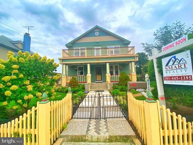 4313 Gallatin Street, HYATTSVILLE, MD 20781 (#MDPG581282) :: Pearson Smith Realty