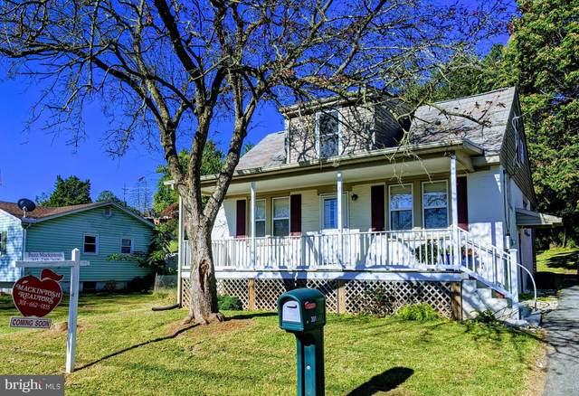 301 Locust Street, FREDERICK, MD 21703 (#MDFR270804) :: Corner House Realty