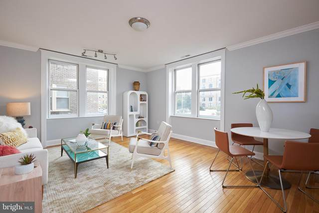 1916 17TH Street NW #310, WASHINGTON, DC 20009 (#DCDC487076) :: Ultimate Selling Team