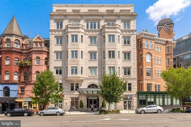 2501 Pennsylvania Avenue NW 2A, WASHINGTON, DC 20037 (#DCDC487078) :: Jennifer Mack Properties