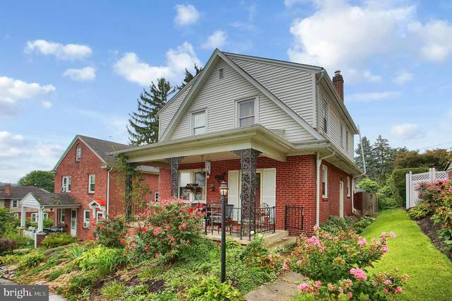 108 N 31ST Street, HARRISBURG, PA 17111 (#PADA125754) :: The Heather Neidlinger Team With Berkshire Hathaway HomeServices Homesale Realty