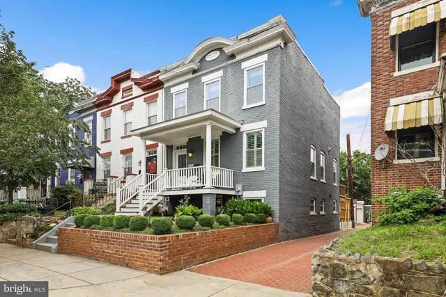 1408 C Street NE, WASHINGTON, DC 20002 (#DCDC487140) :: The Riffle Group of Keller Williams Select Realtors