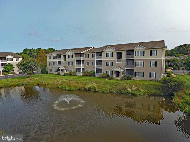 300 Pebble Drive #309, REHOBOTH BEACH, DE 19971 (#DESU169214) :: CoastLine Realty