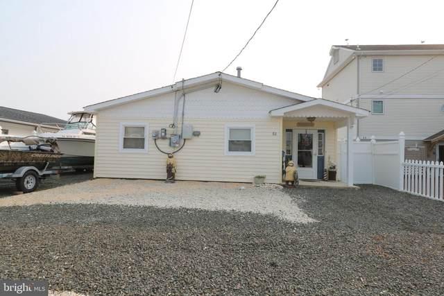 51 W Potomac Road, TUCKERTON, NJ 08087 (#NJOC402884) :: John Lesniewski | RE/MAX United Real Estate