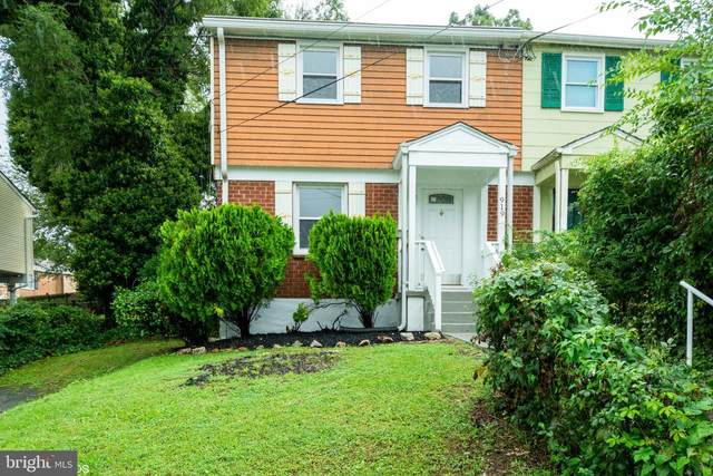 919 Comanche Drive, OXON HILL, MD 20745 (#MDPG581422) :: John Lesniewski | RE/MAX United Real Estate