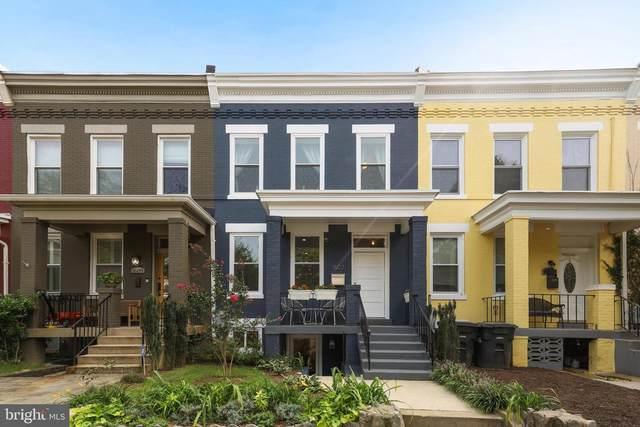 1607 D Street SE, WASHINGTON, DC 20003 (#DCDC487314) :: Ultimate Selling Team