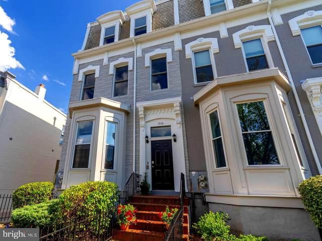 1316 S Street NW B, WASHINGTON, DC 20009 (#DCDC487318) :: Jennifer Mack Properties