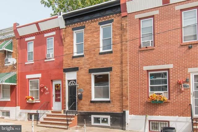 2831 Bambrey Street, PHILADELPHIA, PA 19132 (#PAPH935850) :: Keller Williams Realty - Matt Fetick Team