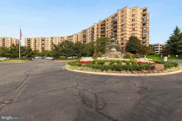 8340 Greensboro Drive #802, MCLEAN, VA 22102 (#VAFX1155864) :: The Riffle Group of Keller Williams Select Realtors