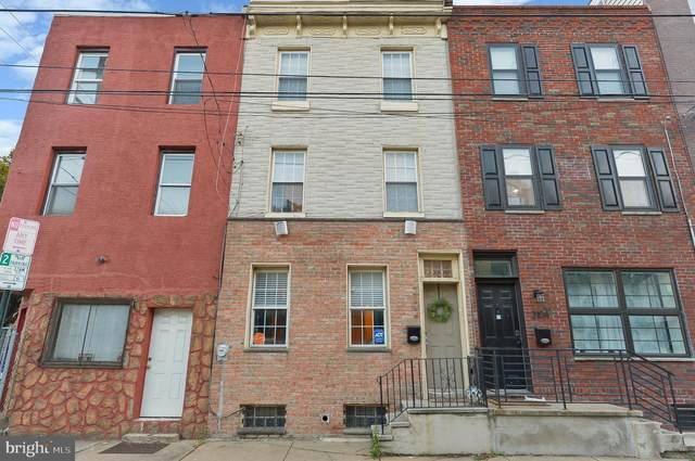 2102 Ellsworth Street, PHILADELPHIA, PA 19146 (#PAPH936404) :: Nexthome Force Realty Partners