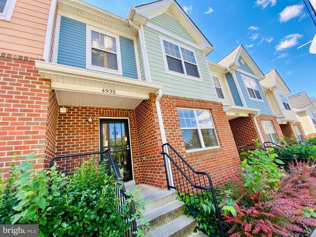 4935 C Street SE #4935, WASHINGTON, DC 20019 (#DCDC487658) :: The Gus Anthony Team