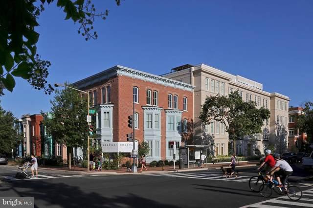 300 8TH Street NE #103, WASHINGTON, DC 20002 (#DCDC487684) :: The Riffle Group of Keller Williams Select Realtors