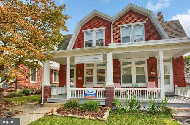 17 N 30TH Street, HARRISBURG, PA 17111 (#PADA125848) :: John Smith Real Estate Group