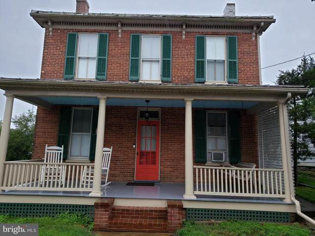 53 S Church Street, WESTMINSTER, MD 21157 (#MDCR199818) :: Colgan Real Estate