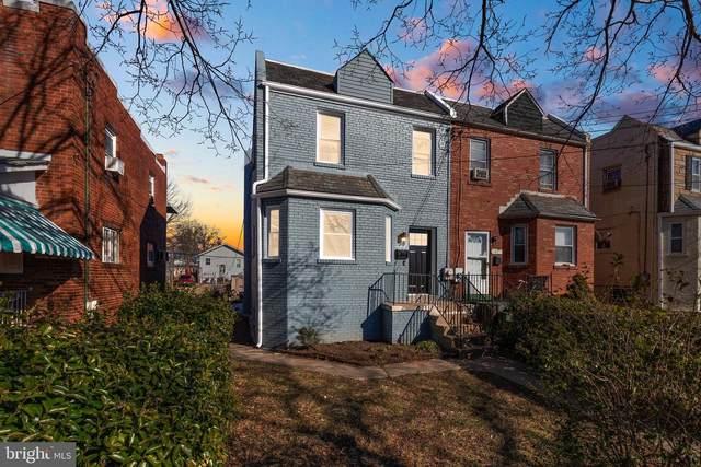 38 53RD Street SE, WASHINGTON, DC 20019 (#DCDC487908) :: EXIT Realty Enterprises