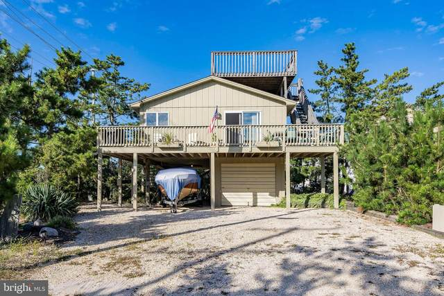 1 E 68TH Street, HARVEY CEDARS, NJ 08008 (MLS #NJOC403096) :: The Sikora Group