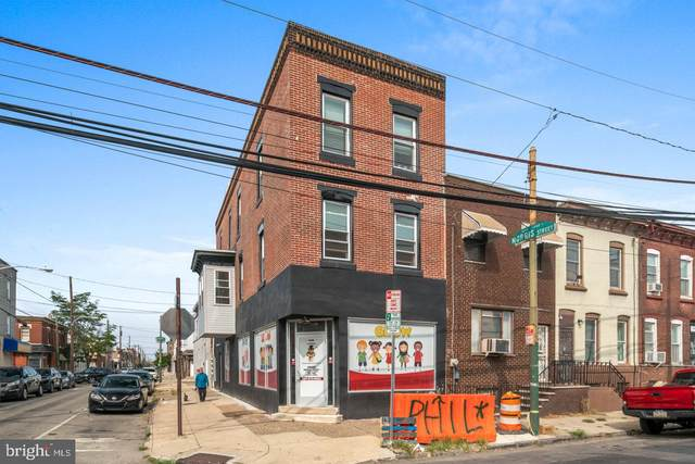1648 S 16TH Street, PHILADELPHIA, PA 19145 (#PAPH937272) :: Lucido Agency of Keller Williams