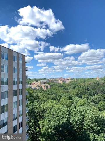 3001 NW Veazey Terrace NW #1416, WASHINGTON, DC 20008 (#DCDC487988) :: SURE Sales Group