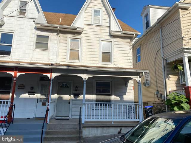 341 Locust Street, STEELTON, PA 17113 (#PADA125966) :: The Heather Neidlinger Team With Berkshire Hathaway HomeServices Homesale Realty