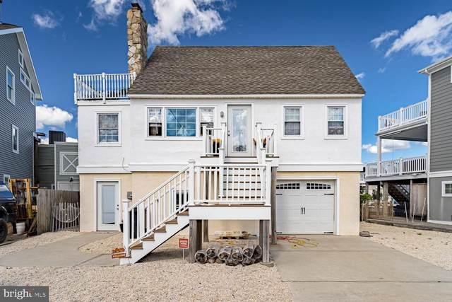 17 Julia Drive, MANAHAWKIN, NJ 08050 (#NJOC403196) :: Blackwell Real Estate