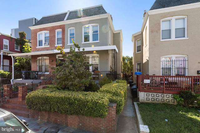718 Gresham Place NW, WASHINGTON, DC 20001 (#DCDC488436) :: Crossman & Co. Real Estate