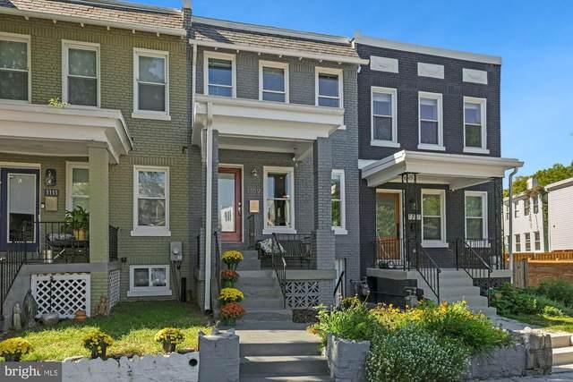 1109 Owen Place NE, WASHINGTON, DC 20002 (#DCDC488484) :: SP Home Team