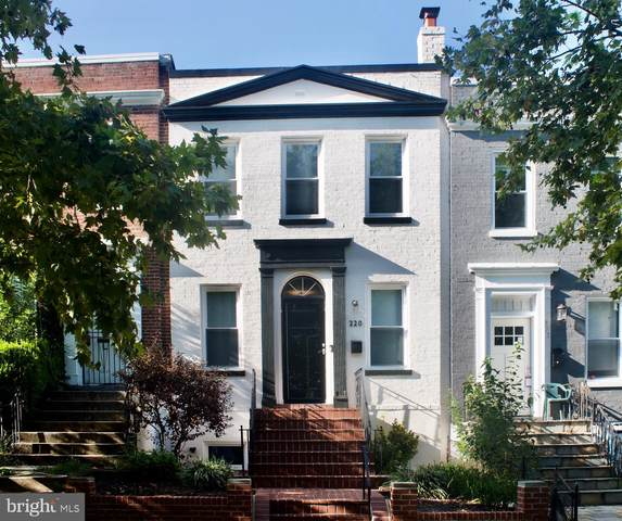220 Adams Street NE, WASHINGTON, DC 20002 (#DCDC488538) :: SURE Sales Group
