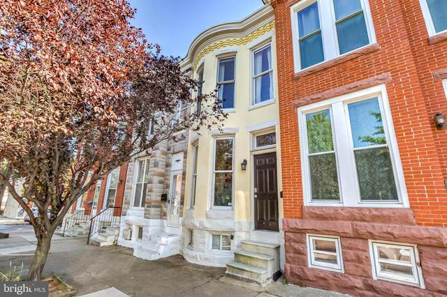 505 E Randall Street, BALTIMORE, MD 21230 (#MDBA525628) :: John Lesniewski | RE/MAX United Real Estate
