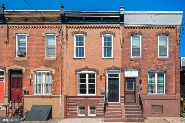 2211 Mifflin Street, PHILADELPHIA, PA 19145 (#PAPH938838) :: Jason Freeby Group at Keller Williams Real Estate