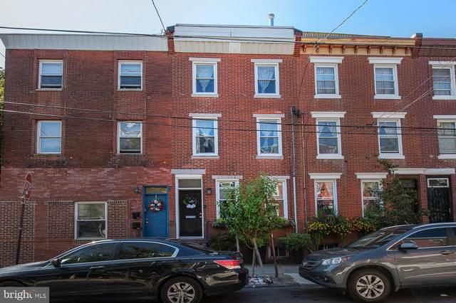 1202 Ellsworth Street, PHILADELPHIA, PA 19147 (#PAPH938844) :: Jason Freeby Group at Keller Williams Real Estate