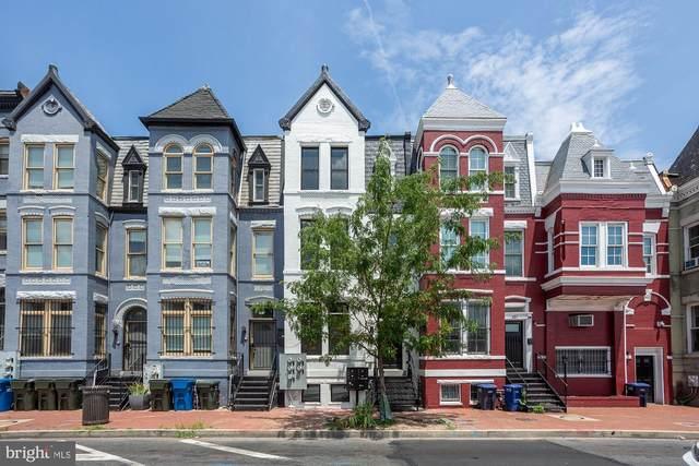 459 Florida Avenue NW #1, WASHINGTON, DC 20001 (#DCDC488808) :: Advon Group