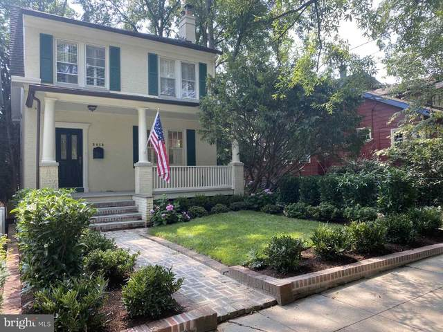 5410 Cathedral Avenue NW, WASHINGTON, DC 20016 (#DCDC488816) :: Tom & Cindy and Associates