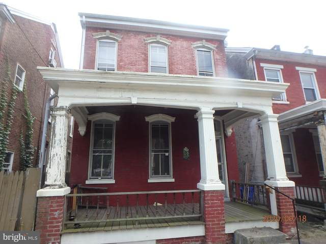 530 Chestnut Street, POTTSTOWN, PA 19464 (#PAMC665096) :: Ramus Realty Group