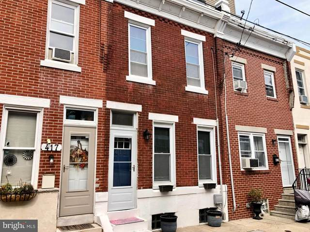 415 Winton Street, PHILADELPHIA, PA 19148 (#PAPH939002) :: John Smith Real Estate Group