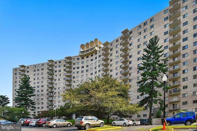 1111 W University Boulevard #1101, SILVER SPRING, MD 20902 (#MDMC727436) :: Advon Group