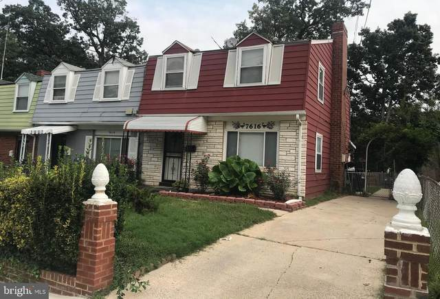 7616 Allendale Drive, LANDOVER, MD 20785 (#MDPG582594) :: The Sky Group
