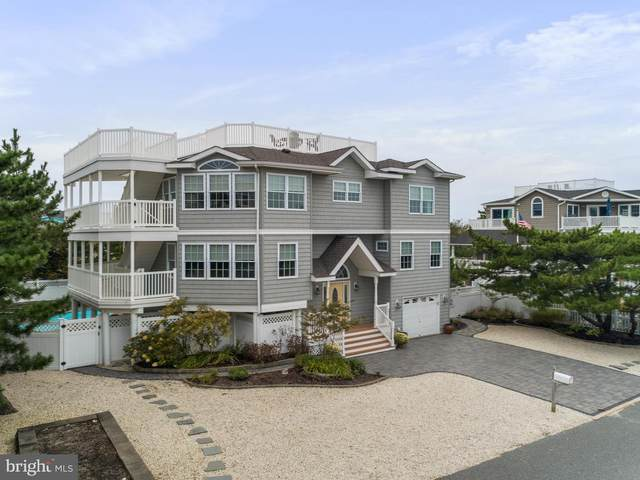 8 Seaview Dr S, LONG BEACH TOWNSHIP, NJ 08008 (#NJOC403406) :: Blackwell Real Estate