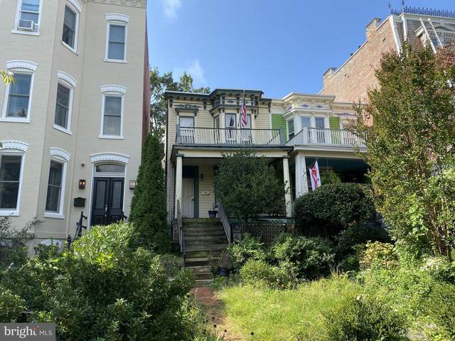 623 Massachusetts Avenue NE, WASHINGTON, DC 20002 (#DCDC489124) :: The Riffle Group of Keller Williams Select Realtors