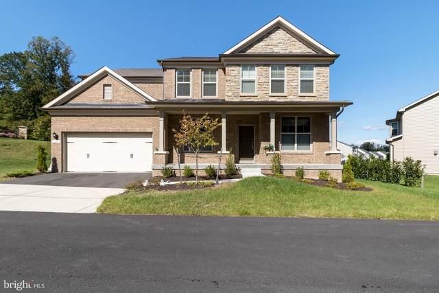 2405 Vineyard Springs Way, ELLICOTT CITY, MD 21043 (#MDHW285844) :: Corner House Realty